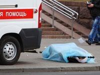 Молодую девушку убили и сожгли рядом с метро в Москве.