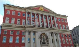 Власти объяснили невозможность проведения митинга на Лубянской площади