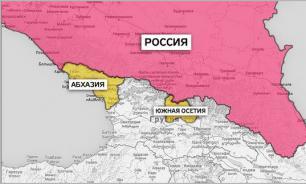 Россия профинансирует армию Абхазии