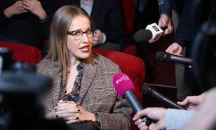 Ксения Собчак обнародовала свою последнюю переписку с Волчек