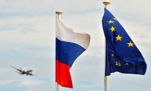 """Глава евродипломатии: """"Россия — опасный сосед"""""""
