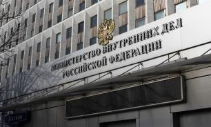 Вероятного информатора ЦРУ Смоленкова объявили в розыск