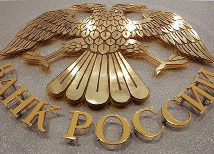 ЦБ: просроченные долги россиян составили более триллиона рублей