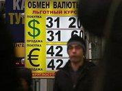 В столичном регионе значительно сократилось количество обменников