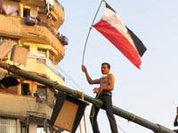 Военные власти Египта приняли отставку кабмина