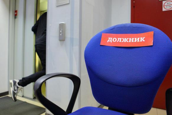 ЦБ запретит взыскивать займы, выданные закредитованным россиянам
