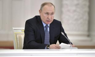 """Путин рассказал, где прокуратуре следует """"наращивать усилия"""""""