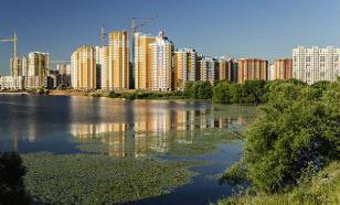 Недвижимость может резко подорожать - инвесторы ищут, где спрятать деньги