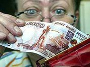 Гражданам предложат потратить будущие пенсии?