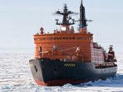 Российские ледоколы Арктику не покинут