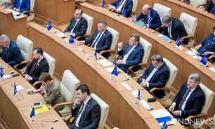 Власти Екатеринбурга утвердили программу капремонта жилья на 2020 год