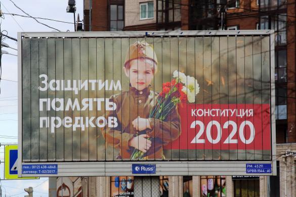 Больше 134 тысяч москвичей будут голосовать в электронном формате