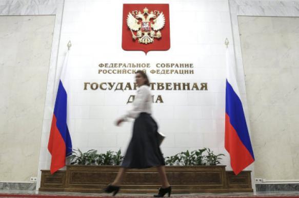 Госдума изучит вопрос об амнистии подростков и ряда категорий женщин