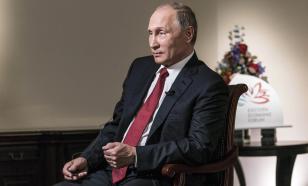 Путин поблагодарил всех, кто помогает людям в условиях пандемии