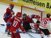 Канадские хоккеисты провоцировали россиян