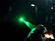 """Лазерным шалунам покажут """"место посадки"""""""
