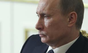 Путин о сбитом Ил-20: Россия предпримет такие шаги, которые заметят все