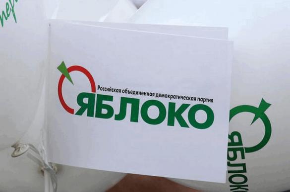 """""""Яблоко"""" против — но оставляет России варианты"""