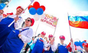 Роструд: впереди у россиян очень длинные выходные