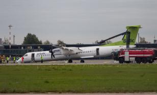 Аэропорт Риги закрыли из-за улетевшего в неизвестном направлении дрона