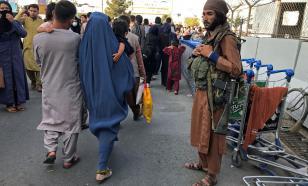 ЕС обещает выделить $1,2 млрд на помощь Афганистану