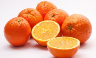 Апельсин С