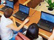 """Тюменская область """"дает"""" бесплатный интернет"""