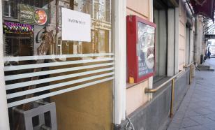 """Ждут у """"моря короны"""": помогла ли господдержка российскому бизнесу"""