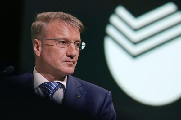 Греф призвал банки переформатироваться в технологические компании