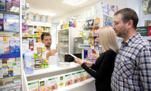 Эксперты узнали о ценах на лекарства в крупных городах России