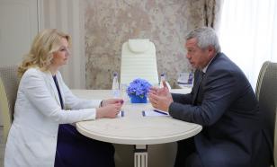 В Ростове-на-Дону будет построен хирургический корпус ОДКБ