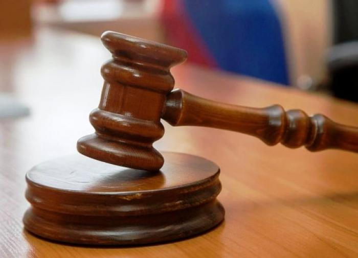 Московский суд арестовал подозреваемого в государственной измене