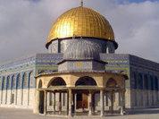 Ученые: Израильского царства не существовало