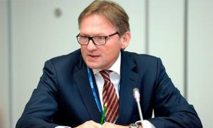 Партия роста назвала своих кандидатов на выборах в Госдуму