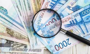 Две тысячи рублей - не деньги. Если они изготовлены фальшивомонетчиками