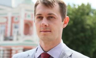 Против главы администрации Азова возбуждено уголовное дело