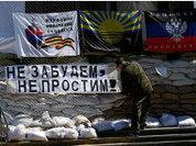 Донбасс еще надеется на Россию