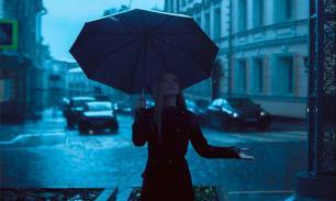 Лето кончилось: В Москву приходят холод и осенние грозы