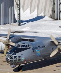 США, Румыния и Украина проведут наблюдательный полет над РФ