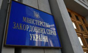 На Украине недовольны визитом депутатов Европарламента в Крым