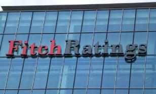 Fitch повысило прогноз роста российской экономики до 3,3%