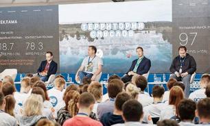 Плуготаренко: Технологии в России достойны быть национальной гордостью