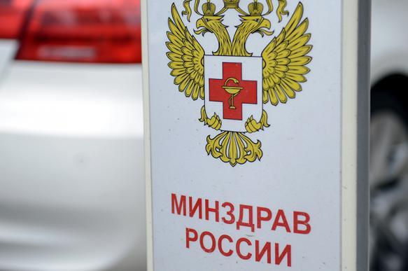 Минздрав России планирует создать единый регистр онкозаболеваний