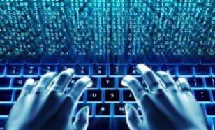MI6 и PMOI / MEK сотрудничают в новой волне киберинтеллекта