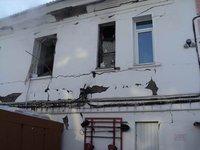 Взрыв прогремел в отделении милиции в Улан-Удэ
