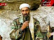 Куда делся агент ЦРУ бен Ладен?