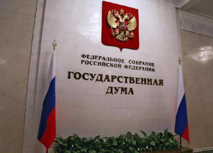 Госдума разрешила Путину идти на президентские выборы