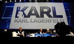 Карл Лагерфельд: жизнь или мех?