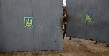 МИД РФ обеспокоен переброской боевых подразделений на юго-восток Украины