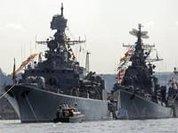 Самые загадочные катастрофы в истории ВМФ